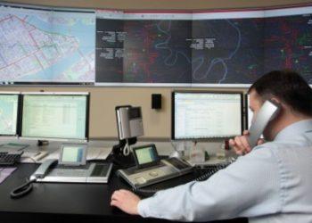 Ситуационно-аналитический центр - системы связи